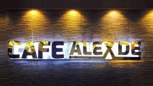 Cafe Alexde Cekmekoy